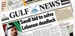 Gulf News, Türkiye gayrimenkul eki yayınladı!