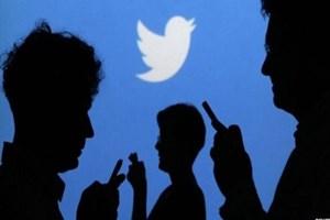 Twitter, 336 kişiyi işten çıkaracak