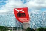 İstanbul Dünya Ticaret Merkezi'ne 500 milyon dolarlık yatırım