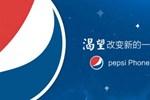 Akıllı telefonda artık Pepsi'de var