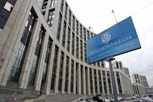 Rus kalkınma bankası VEB'e acil para lazım