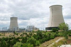 Hamitabat doğalgaz çevrim santrali töreni gerçekleşti