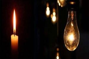 İstanbul'da 29 Ağustos'ta 3 ilçe elektrik kesintisi yaşayacak!