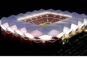 TOKİ'den Akyazı Stadı açıklaması!