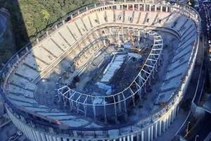 Beşiktaşlılara Vodafone Arena müjdesi!