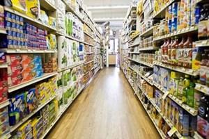 Dikkat! Bu ürünler artık marketlerde yok!