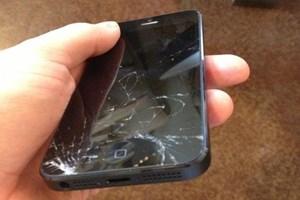 Telefonunuzun ekranı kırıksa dikkat!