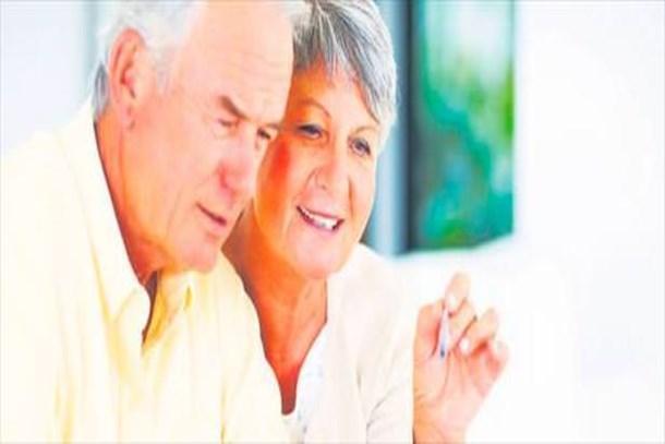 Emekliye müjde! Promosyon parası koşulsuz şartsız verilecek
