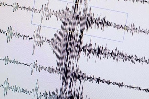 Marmara Denizi'nde 3.5 büyüklüğünde deprem