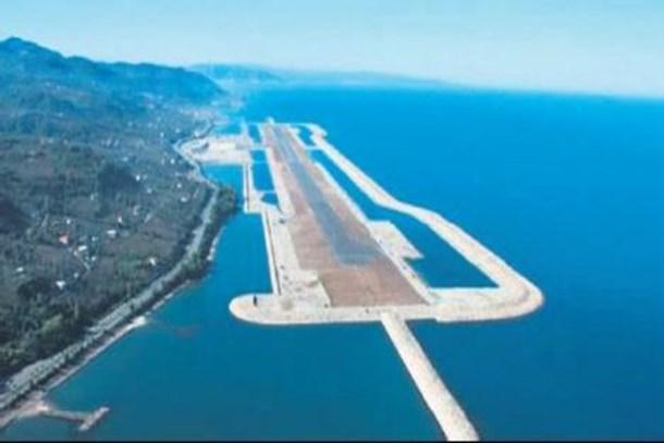 Rize-Artvin Havalimanı'nda ihale heyecanı!