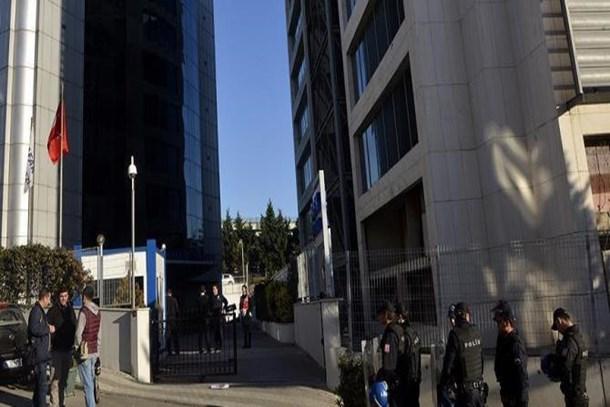Katırcıoğlu ailesinin mal varlıklarına tedbir kararı