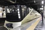 2017'nin en lüks treni Japonya'da! Bilet fiyatı 10 bin TL