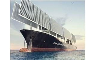 Fransız mimarlar tasarladı! İşte gemi hapishane