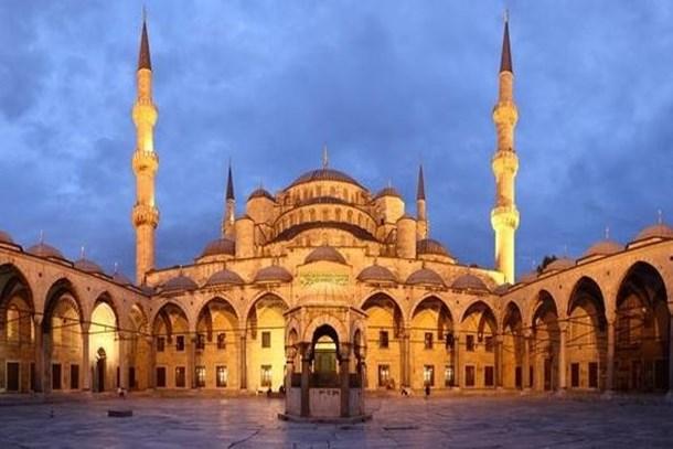 Ramazan Bayramı ne zaman başlıyor?