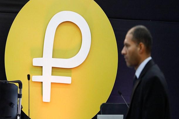 Türkiye'den Venezüella'nın kripto parasına destek sinyali